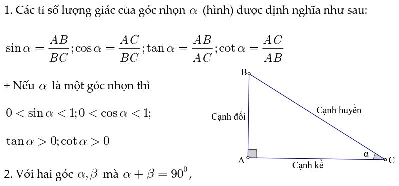 Hướng dẫn giải bài tập hệ thức lượng trong tam giác vuông-6