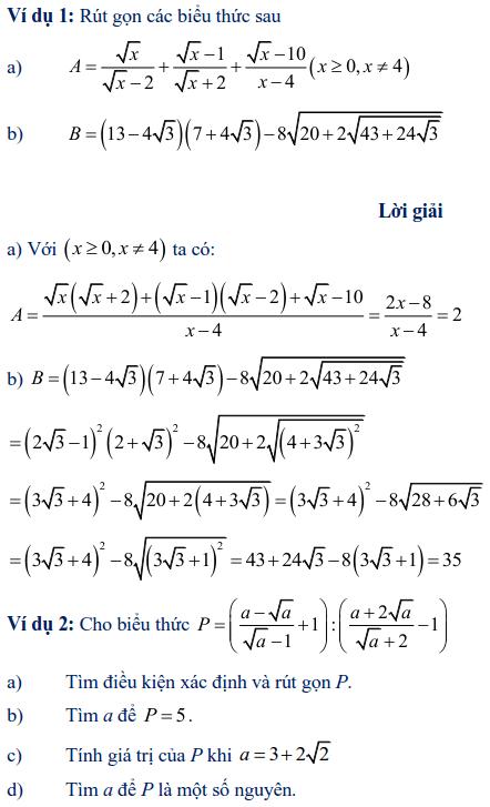 Ví dụ rút gọn biểu thức chứa căn thức bậc hai